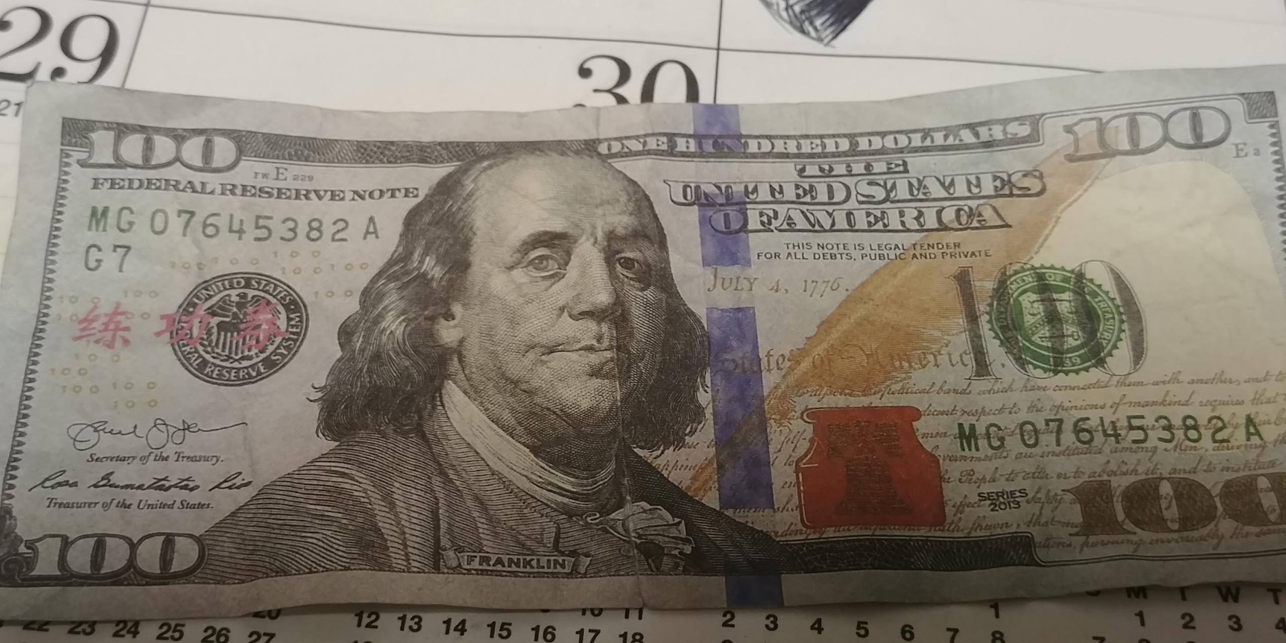 Rome police warn of fake $100 bills being used